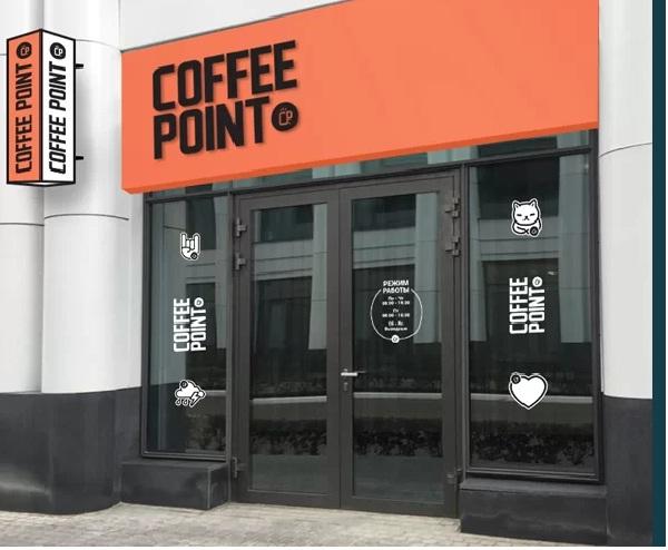 Франшиза Coffee Point